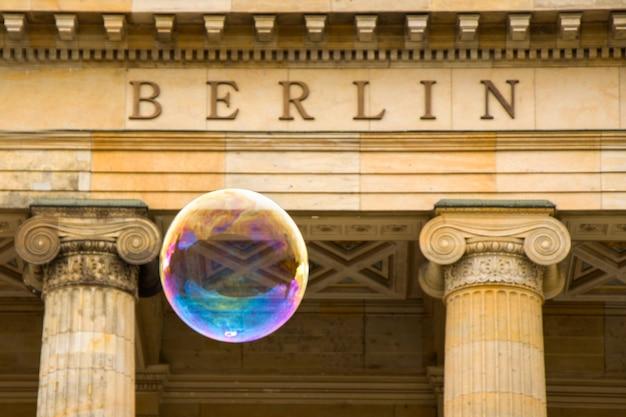 ベルリンコンサートホール