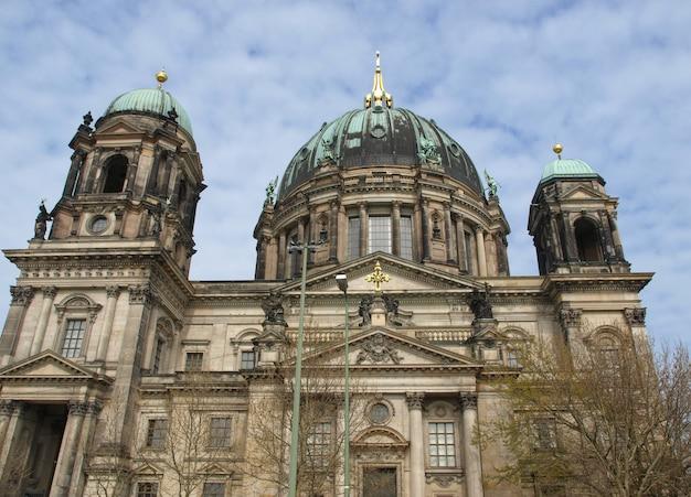 베를린의 베를린 돔