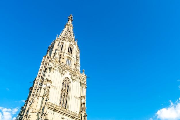 스위스에서 베르너 뮌스터 대성당