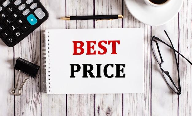 Лучшая цена написана в белом блокноте рядом с калькулятором, кофе, очками и ручкой. бизнес-концепция