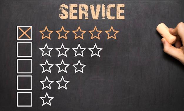 黒板のベストサービス5つの黄金の星