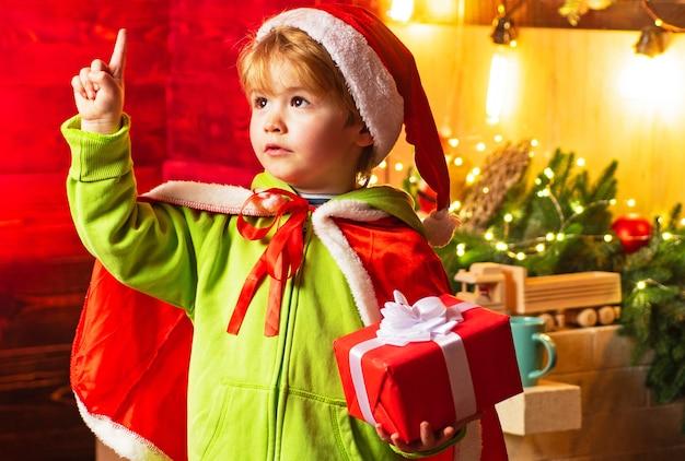 이번 크리스마스에 당신의 가족을 기원합니다.