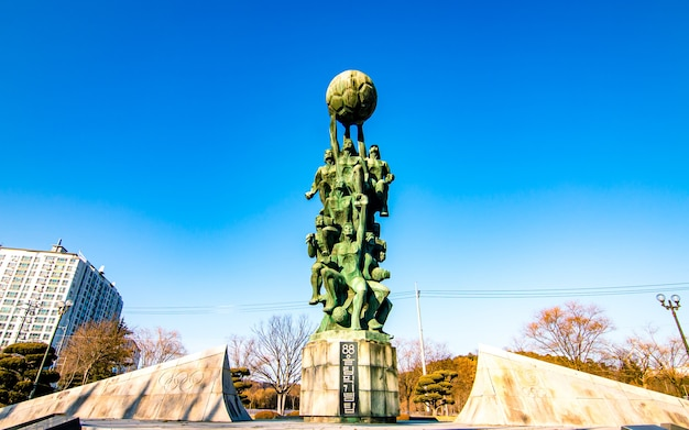 한국 광주 동상의 아름다운 풍경 보기