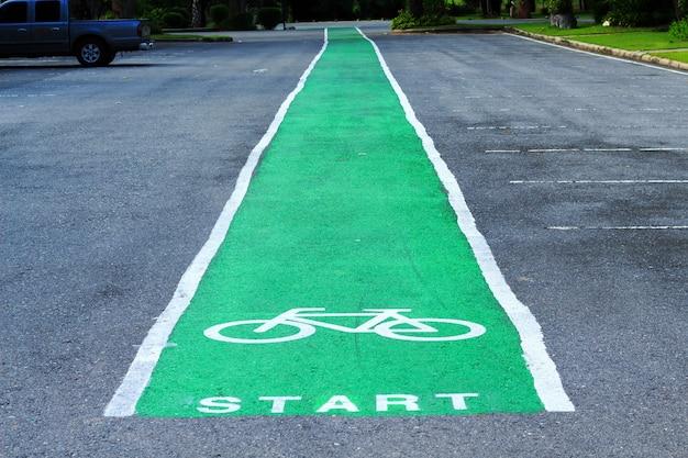 자전거 차선