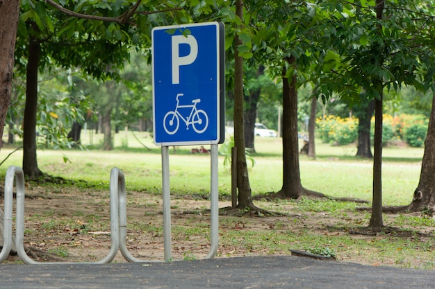 Bicycle parking in public park.