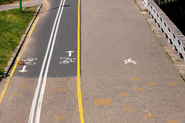 보행자를위한 장소가있는 자전거 도로.