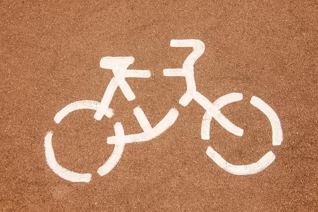 アスファルトの通りの自転車道路標識
