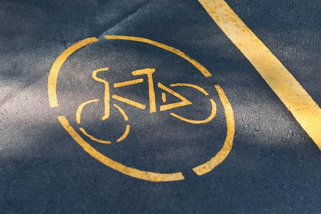 道路上の自転車の看板。公園のアスファルト表面の自転車専用車線。無人。