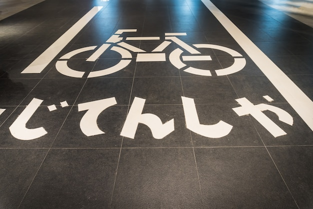 Bicycle symbol on city street with light (translate japanese text