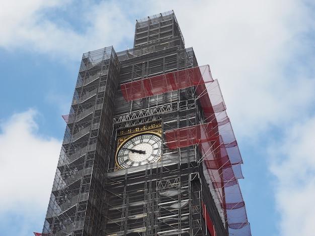 ロンドンでビッグベンの保護活動