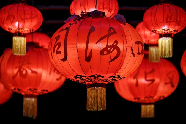 Big red chinese lanterns in the night with chinese text meaning