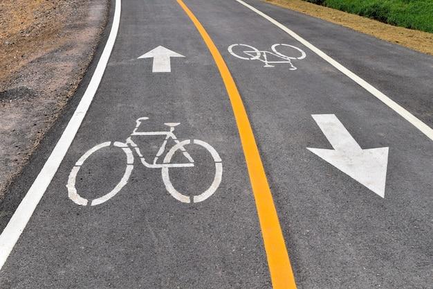 자전거 경로에 자전거 차선 표시