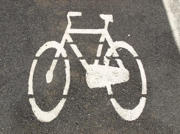 자전거 도로 표지판