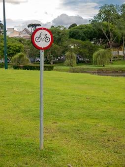 自転車レーン標識
