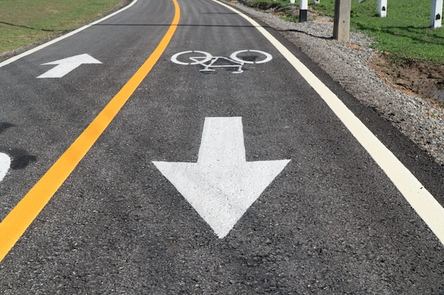 자전거 도로