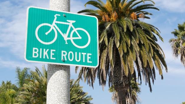 カリフォルニア、米国の自転車ルート緑の道路標識
