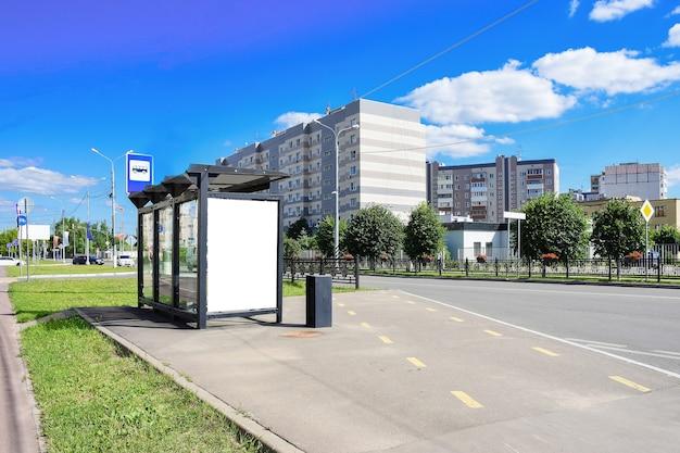 街の通りのコピースペースのバス停の看板