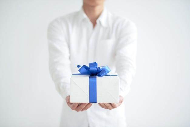 생일 선물