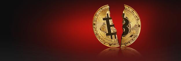 赤で分離されたビットコインを半分にカット