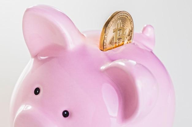 Bitcoinに投資する