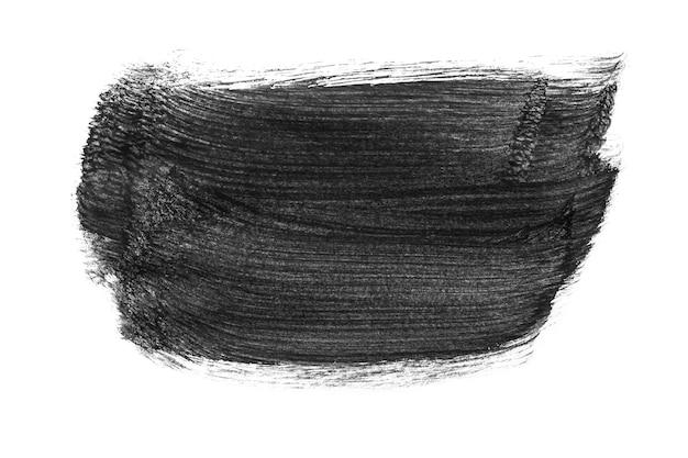 白で隔離の黒の抽象的なアクアレル水彩ステインの背景。黒のアクリル水彩ブラシストローク。