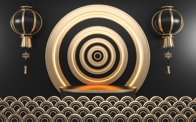 검정색과 황금색 고급 연단 3d 렌더링