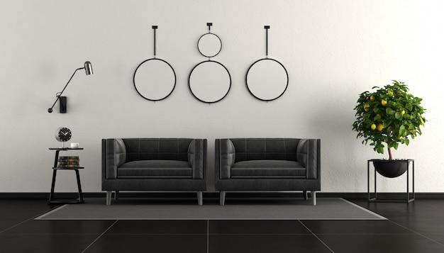 黒と白のモダンなリビングルーム