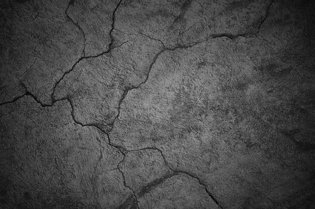 Черный фон стены, абстрактные темные текстуры для дизайна