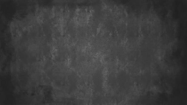 黒の空白の黒板の背景。背景のテクスチャ。