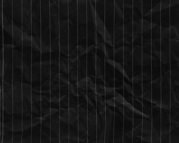 縦線の黒い塊紙テクスチャ背景、紙のユニークなデザインの横のクラフト紙、柔らかな自然な紙のスタイル美的創造的なデザインのために