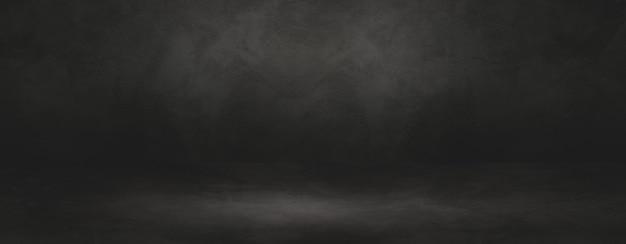 黒コンクリートインテリア背景バナー
