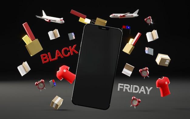전화로 검은 금요일 이벤트
