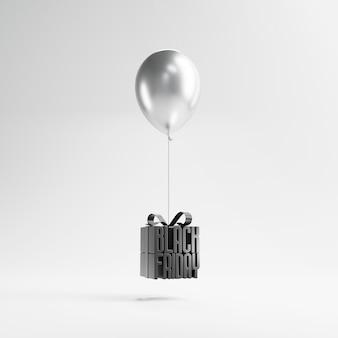 Черная пятница в подарочной коробке, обернутой воздушным шаром