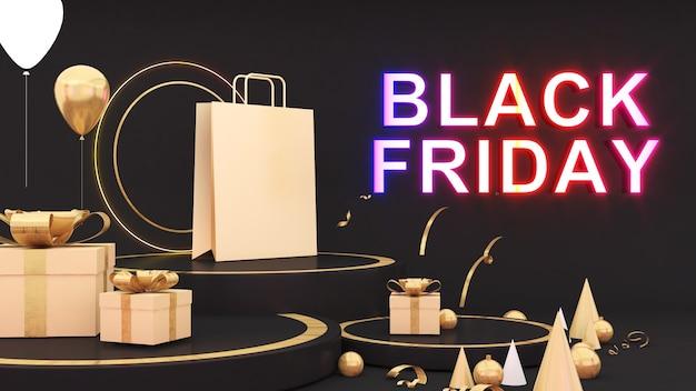 黒の背景にブラックフライデーとフェスティバルの金色のギフトボックスのお祝いセールバナー