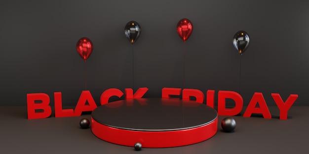 3dバルーン付きブラックフライデー表彰台テンプレート。プレミアムpsd