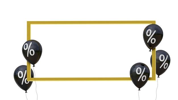 ブラックフライデーセール白い背景に分離されたパーセントとゴールドフレームの黒い風船