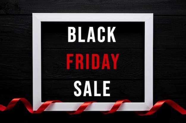 Черная пятница распродажа