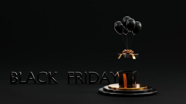 ブラックフライデーセール円筒形の表彰台ディスプレイと光沢のあるバルーン3dレンダリング付きギフトボックス