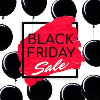 Черная пятница продажа плакат или флаер, черные шары на белом фоне с черной рамкой и буквами.