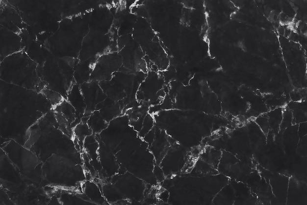 黒灰色の大理石のテクスチャ背景、タイルの豪華な石造りの床