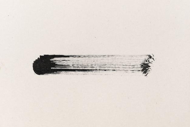 水彩紙のテクスチャ背景に黒インクの形