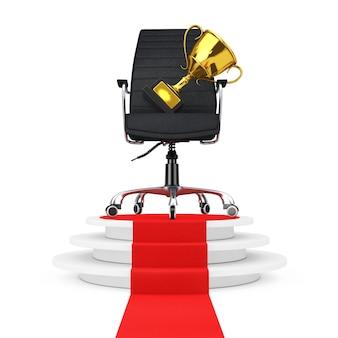 Офисное кресло boss из черной кожи с золотым трофеем над круглым белым пьедесталом со ступенями и красной ковровой дорожкой на белом фоне. 3d-рендеринг.