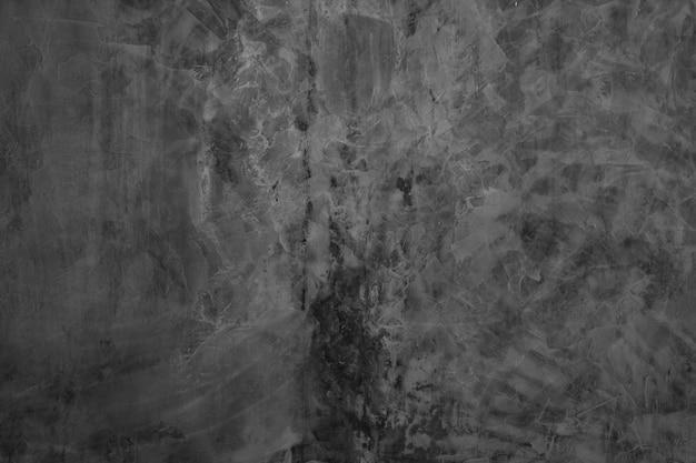 黒モルタル テクスチャ、暗い背景