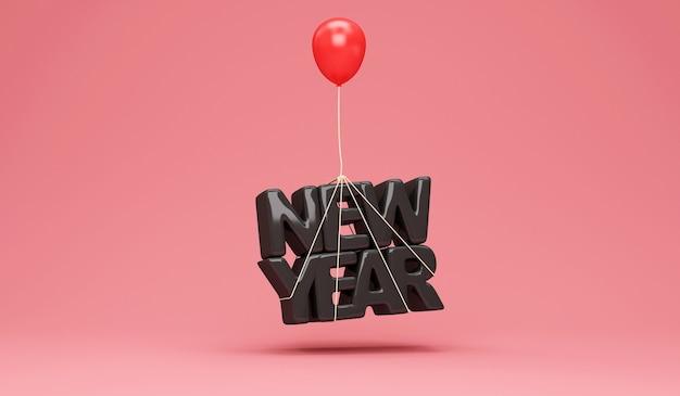ピンクのスタジオに赤い風船と黒の新年のシンボル