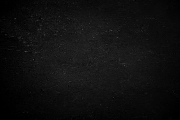黒い紙の背景