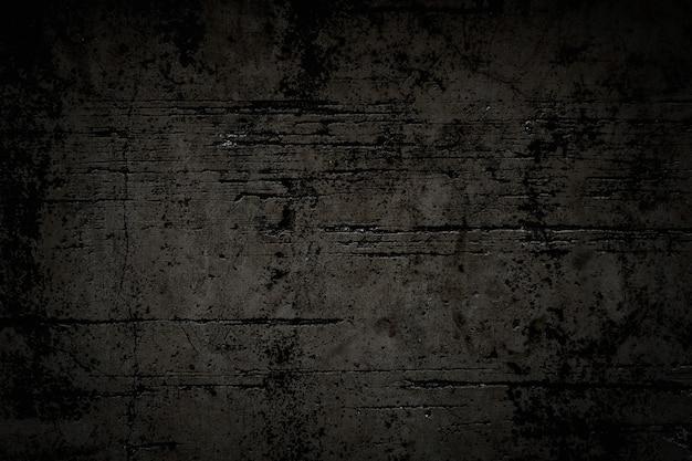 검은색 거친 콘크리트 벽이나 바닥 질감 배경.