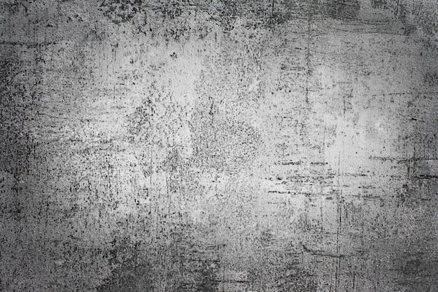 黒い壁のテクスチャの粗い背景が暗い。コピースペース。コンクリートの質感。