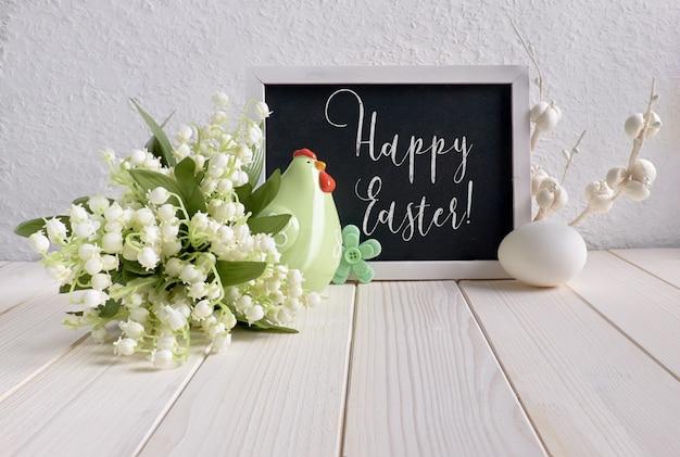 Доска украшена керамической курицей, яйцами и цветами ландыша