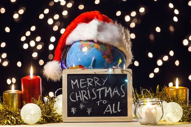 描かれた「メリークリスマス」と黒板