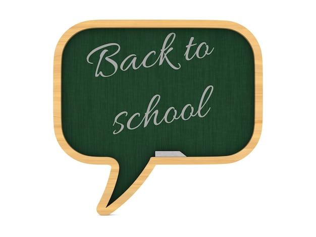 白い背景の上の学校に戻るテキストと黒板。分離された3dイラスト